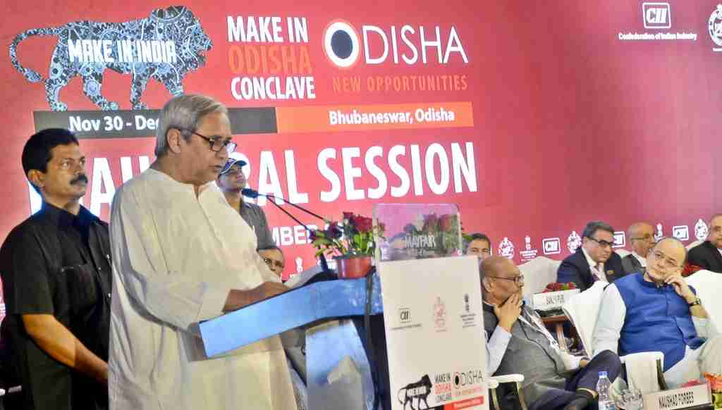 11 Investment Proposals Worth INR 2K Crore Get Approval in Odisha