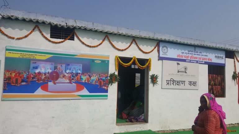 Job Opportunities Created by KVIC through Solar Charkhas in Varanasi