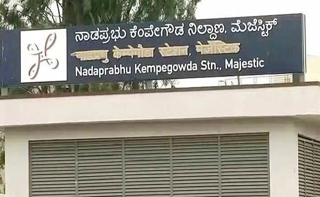 Namma Metro To Remove Hindi Signboards, Requests Gov For Permission