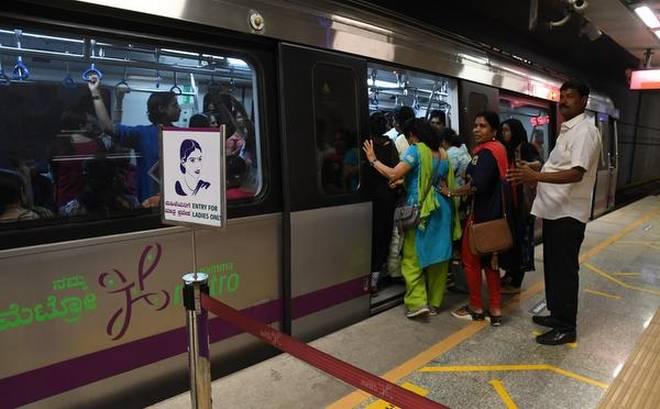 Bangalore Metro station