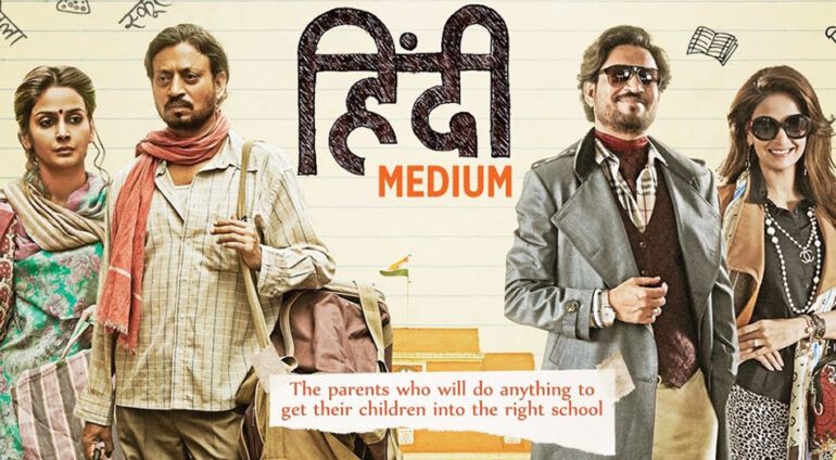 Hindi Medium Sequel
