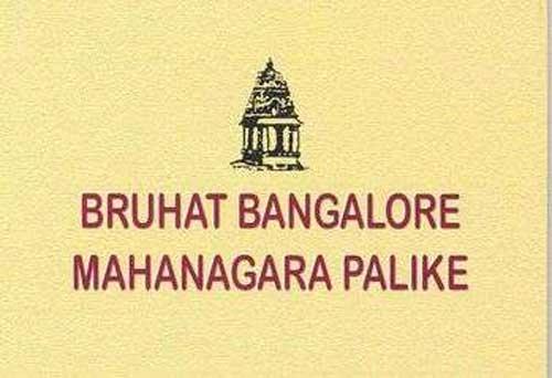 No Salary For Pourakarmikas In Bangalore Due To Failure Of Biometric Machines