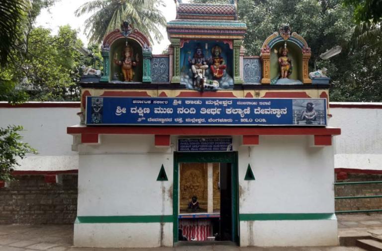bangalore temples