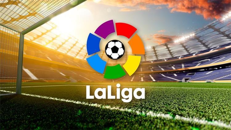 La Liga Betting Tips for the 2019/2020 Season